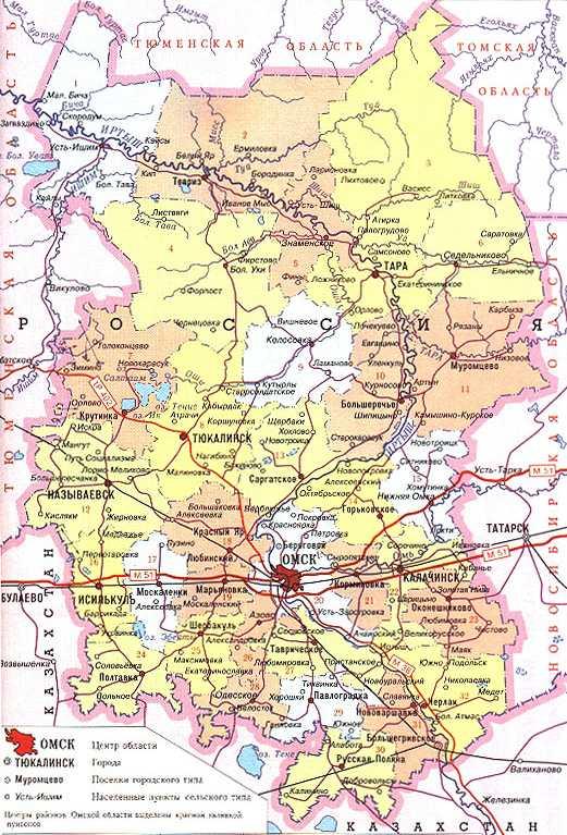карта омской области скачать - фото 2